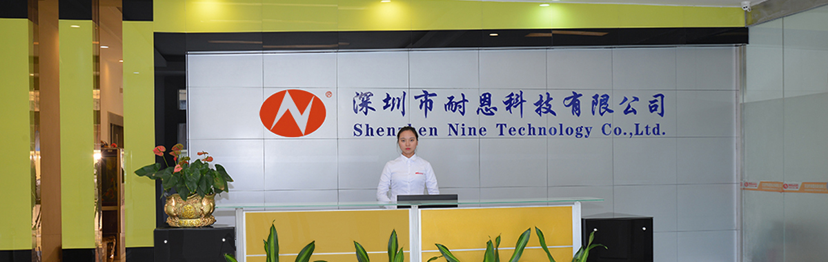 Shenzhen Nine Technology Co.,L