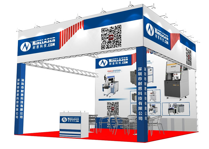 Nine technology to participate in the 2015 China (Zhongshan) industrial automation and robotics equipments Exhibition